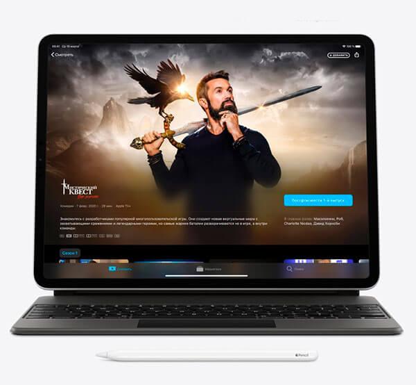Розыгрыш планшета Apple iPad Pro 12.9″ 2020 LTE 1TB - 8