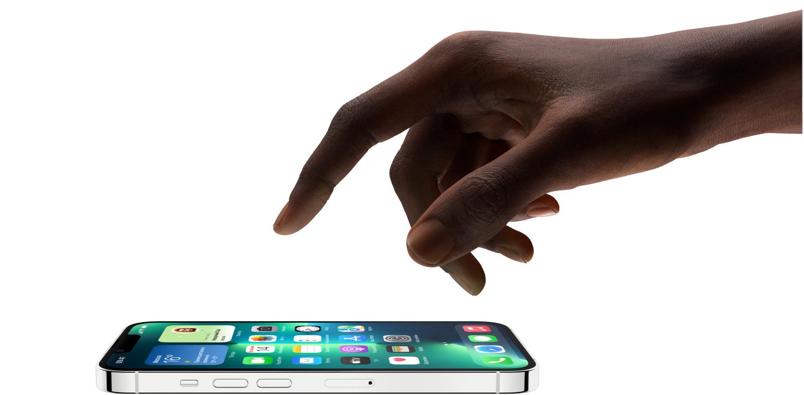 Выиграть смартфон Apple iPhone 13 Pro Max 1Tb